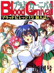 Blood_Carnival_001